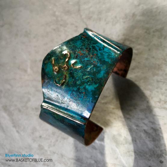 Blue Patina Rustic Cuff Bracelet