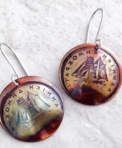 Copper Coin Ship Hand Stamped Flamed Earrings