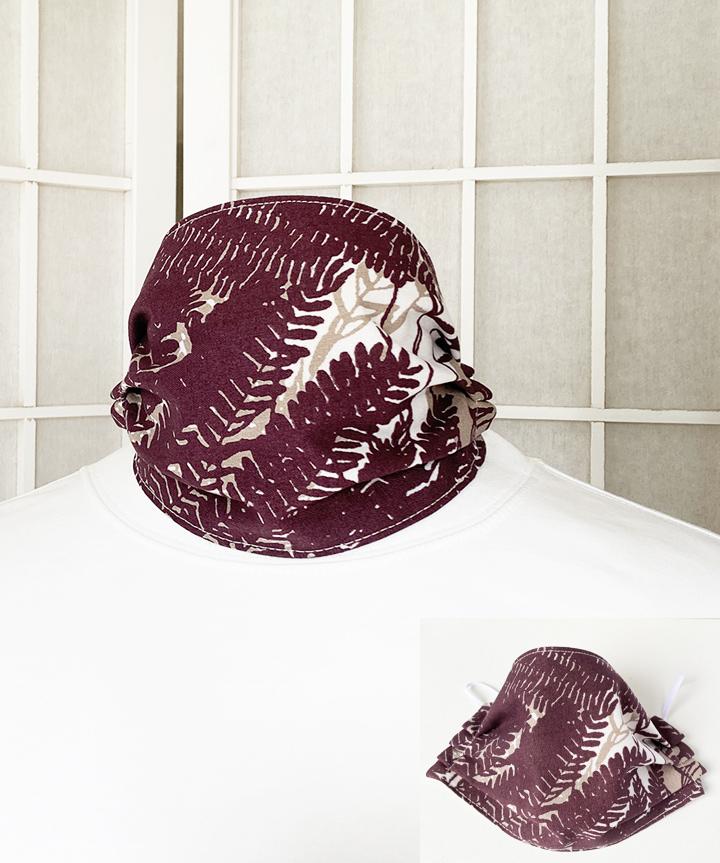 marimekko fabric face mask leaf leaves Guada